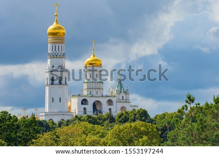 Moscow. Russia. Ivan the Great belltower. Bell tower of the church in the center of Moscow. Kremlin. Churches Moscow. Religious tourism in Russia. Cities of Russia. Orthodoxy. Russian Federation. #1553197244