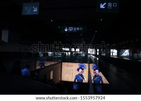 Shanghai, China - October 19, 2019: Landscape near Shanghai Railway Station located in China #1553957924