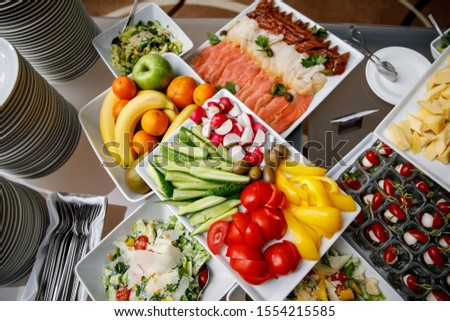 Vegetable snacks on a banquet table. Catering food #1554215585