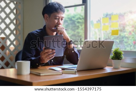 Business working in office with documents and laptop people Consulting and business planning. #1554397175