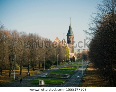 Exterior of the Cathedral on the island of Immanuel Kant. Kaliningrad, Russia #1555197509