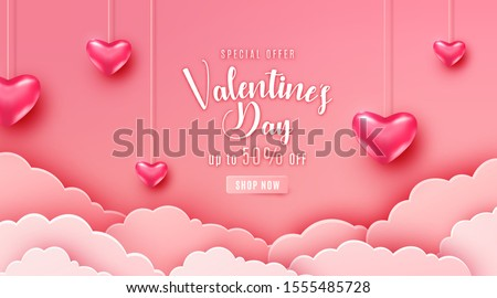 Happy valentines day greeting background in papercut realistic style. Paper clouds, flying realistic heart on string. Pink banner party invitation template. Calligraphy words text sign on copy space. #1555485728