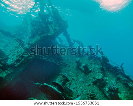 The wreck of Giannis D at Abu Nuhas in the Red Sea, Egypt #1556753051