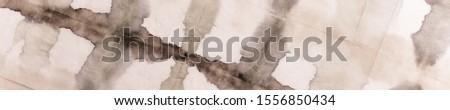 Gray Tie Dye Batik. Cream Aquarelle Texture. Purple Rough Art Print. Brown Aquarelle Paint. Beige Graphic Dyed. Pastel Oil Ink. Oil Brush. Blue Dirty Art Banner. #1556850434