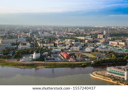 Russia, Omsk, view from the Irtysh river, from a height of 100 meters, 2019.07.19 #1557240437