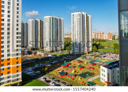 Construction of multi-storey residential buildings, residential area of the city #1557404240