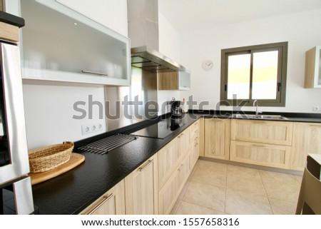 Stylish living room, interior design #1557658316