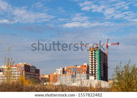 Construction of a modern residential complex. Residential complex 'Otrada', Moscow, Russia #1557822482