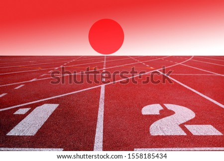 Athlete Track or Running Track #1558185434