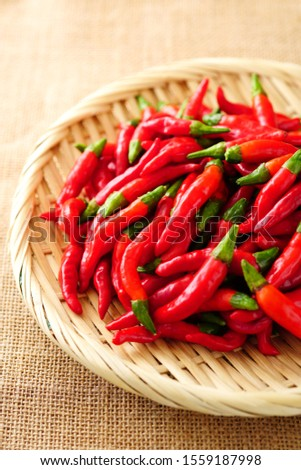 Red peppers.  Chilli peppers. Hot peppers. #1559187998