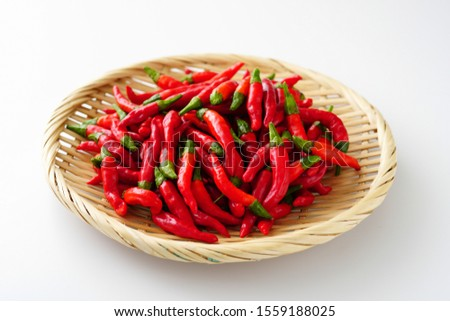 Red peppers.  Chilli peppers. Hot peppers. #1559188025