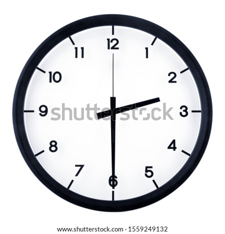 Classic analog clock pointing at 8 o'clock, isolated on white background #1559249132