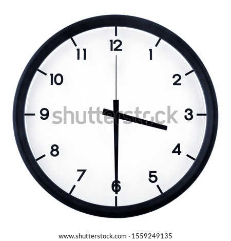 Classic analog clock pointing at 8 o'clock, isolated on white background #1559249135