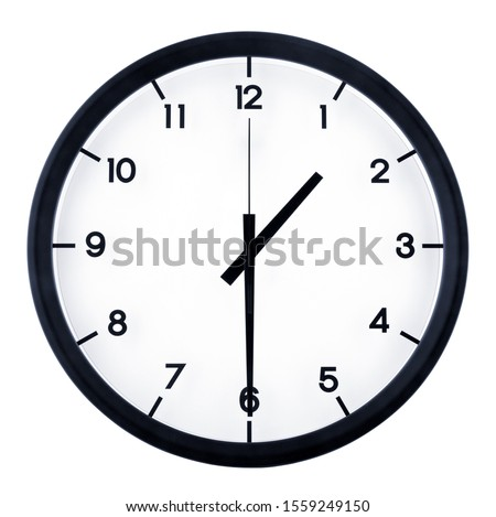 Classic analog clock pointing at 8 o'clock, isolated on white background #1559249150
