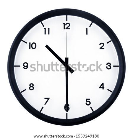 Classic analog clock pointing at 8 o'clock, isolated on white background #1559249180