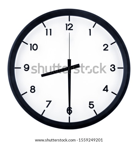 Classic analog clock pointing at 8 o'clock, isolated on white background #1559249201