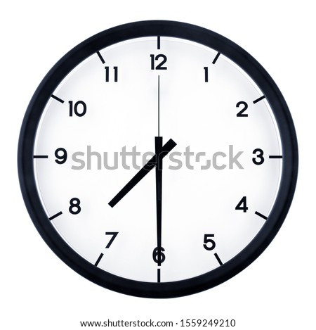 Classic analog clock pointing at 8 o'clock, isolated on white background #1559249210