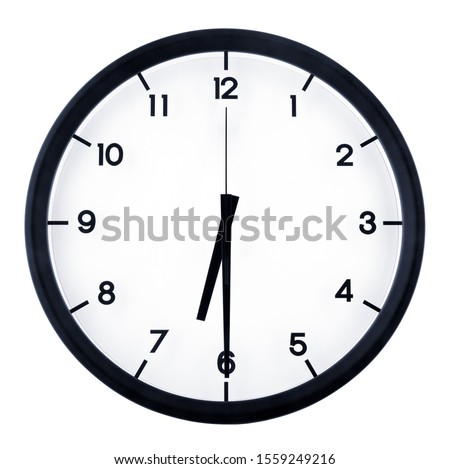 Classic analog clock pointing at 8 o'clock, isolated on white background #1559249216