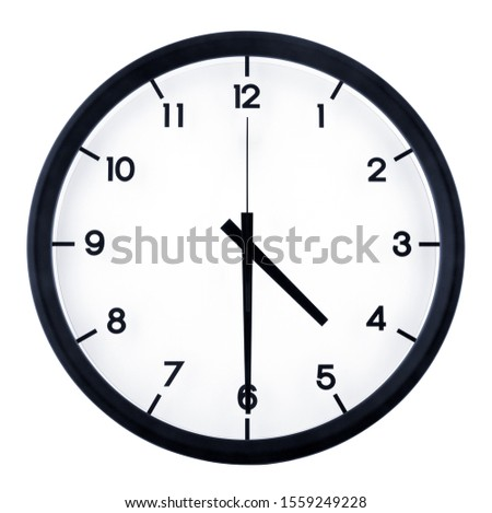 Classic analog clock pointing at 8 o'clock, isolated on white background #1559249228