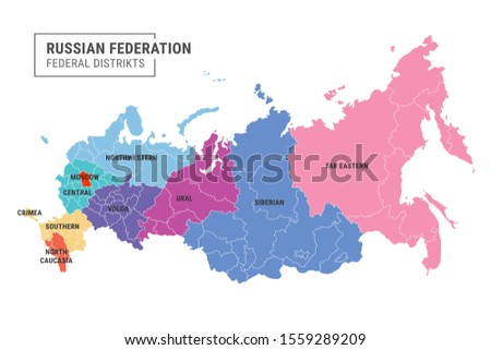 Russia administrative color map with border of federal districts isolated on white background. Vector illustration Royalty-Free Stock Photo #1559289209