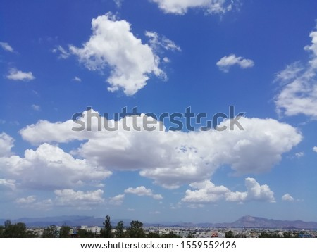 Beautiful sky taken at afternoon pic it's amazing pic of sky