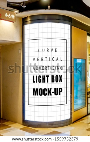 Mock up large blank curve vertical light box with clipping path between shop and elevator in modern building, empty space for advertising or information, advertising concept #1559752379