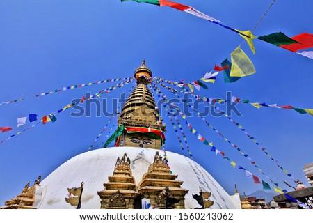 Over view of Boudhanath stupa,Boudhanath, white stupa in Kathmandu,Nepal,unseen place of nepal,unseen nepal #1560243062