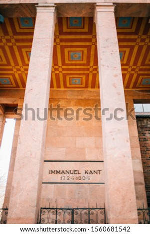 burial place of the philosopher Immanuel Kant #1560681542