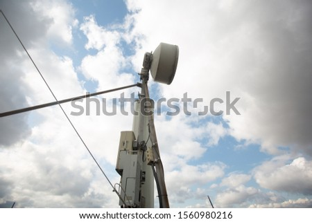 cellular equipment, transmitter on the roof of the building  #1560980216