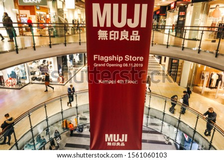 Helsinki, Finland - November 13, 2019:   Japanese retailer MUJI has opened a store in Kamppi shopping center, Helsinki. MUJI offers a wide variety of minimalistic products.   #1561060103