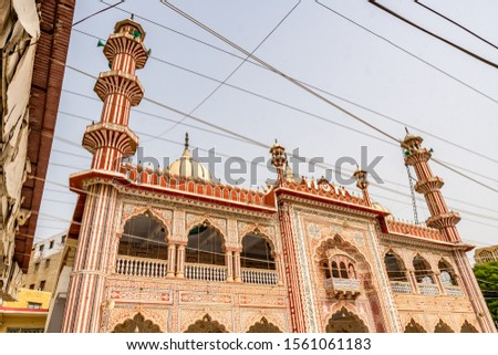 Karachi Masjid Aram Bagh Mosque Picturesque Breathtaking View of the Building on a Cloudy Day #1561061183