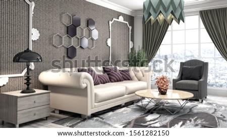 Interior of the living room. 3D illustration. #1561282150