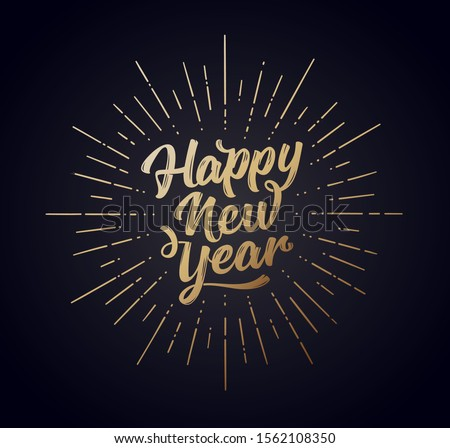 Happy New Year. Lettering text for Happy New Year or Merry Christmas. Holiday background with golden sunburst line rays. Greeting card, poster, banner. Vector Illustration #1562108350