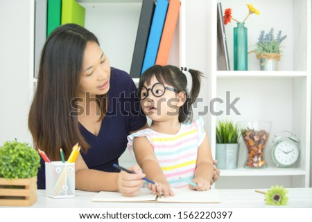Happy family. Mother and daughter #1562220397