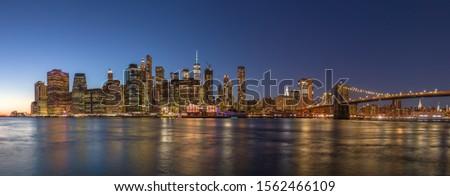 New York City downtown evening skyline