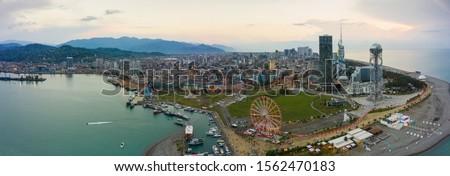 Panoramic view of Batumi, Georgia. View of the center of Batumi and the promenade and the beach. The capital of Adjara, Georgia. #1562470183
