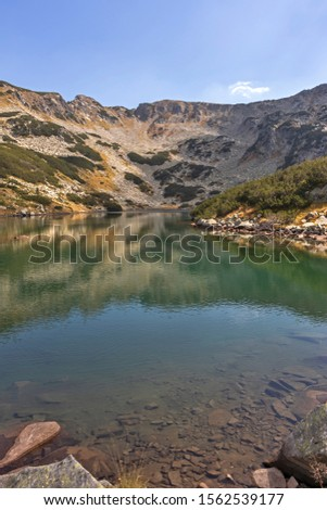 Amazing landscape of The Long Lake, Pirin Mountain, Bulgaria #1562539177