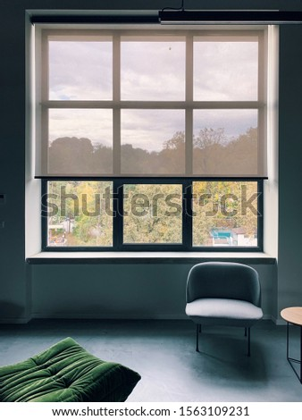Interior design of a modern office #1563109231