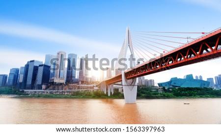 Modern metropolis skyline, Chongqing, China, #1563397963