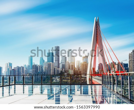 Modern metropolis skyline, Chongqing, China, #1563397990
