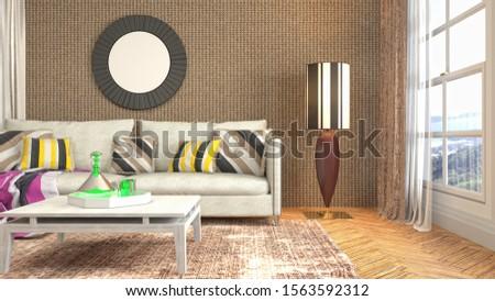 Interior of the living room. 3D illustration. #1563592312