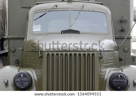 Close-up of military transport. Soviet 1960-the Logo removed #1564094551