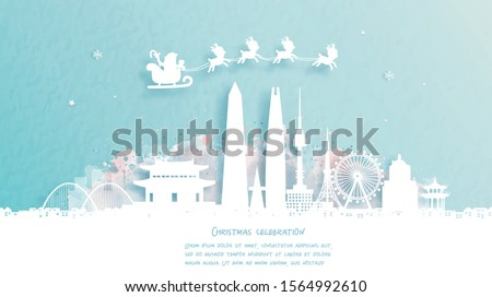 Christmas card with travel to Seoul, South Korea concept. Cute Santa and reindeer. World famous landmark in paper cut style vector illustration. #1564992610