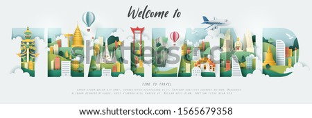 """Paper and flat art of Thailand building and landmark in the letters of """"THAILAND"""", vector art and illustration. #1565679358"""