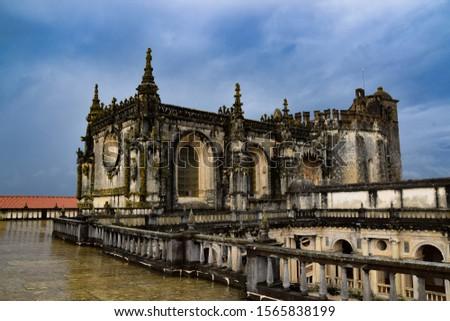 Historical Landmark Convento de Tomar #1565838199