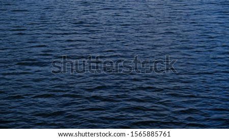 The surface of the water in the Volga River #1565885761