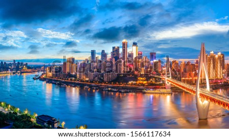 Night city architecture landscape and colorful lights in Chongqing #1566117634