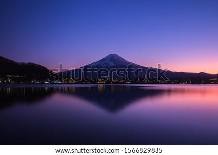 Mountain Fuji and reflection on the Kawaguchiko lake during twilight and sunrise. #1566829885