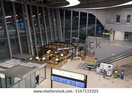 Photo dated 11/22/2019. Khabarovsk Territory, the city of Khabarovsk. New airport domestic flights #1567533325