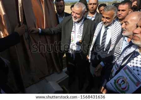 Head of the Political Bureau of Hamas Ismail Haniyeh attends groundbreaking ceremony of Rafah Medical Complex in Rafah, in the southern Gaza Strip, on Nov 23, 2019. Photo by Abed Rahim Khatib #1568431636